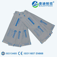 Medical Gauze Swabs Sterile Paper Pouch for Hospital Packaging
