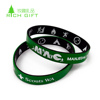 Made in china cheap promotional screen printed world cup rubber wristband silicone bracelet custom logo