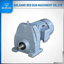 efficient helical gear reducer motor
