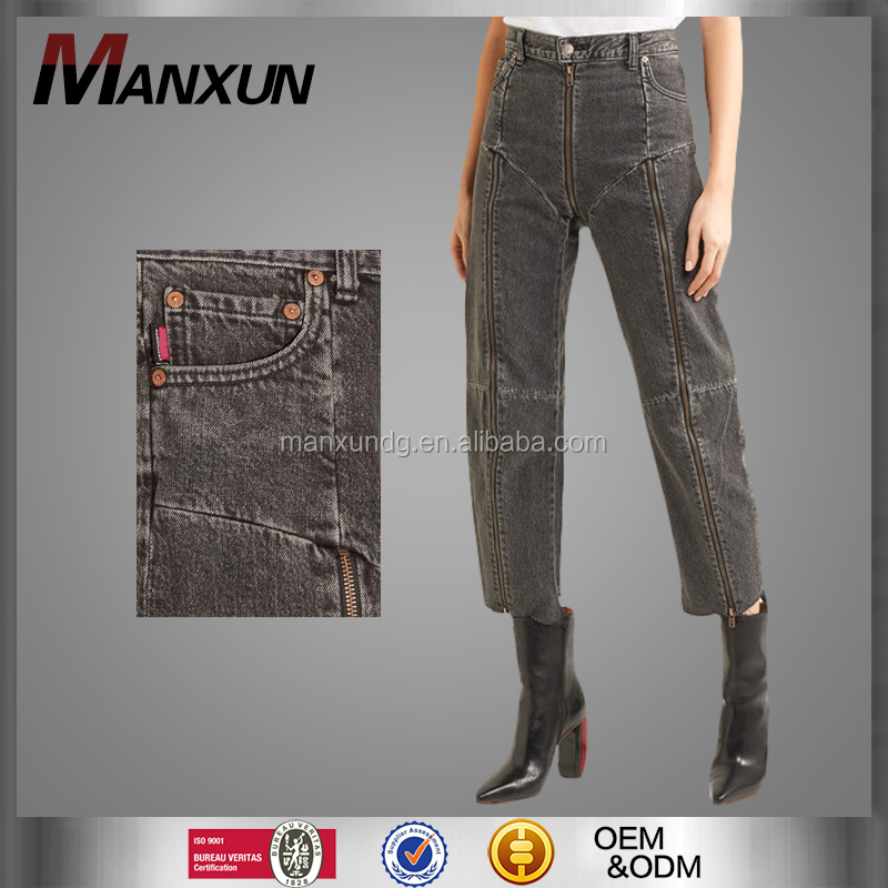 Wholesale New Model Jeans Pants Distressed High Rise Women Fashion Jeans
