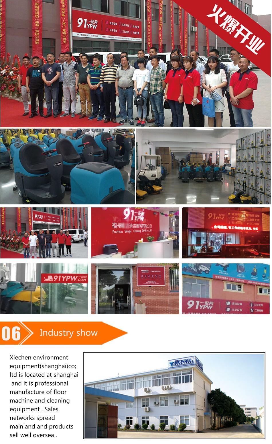 Evac train vacuum systems trading (shanghai) co. ltd