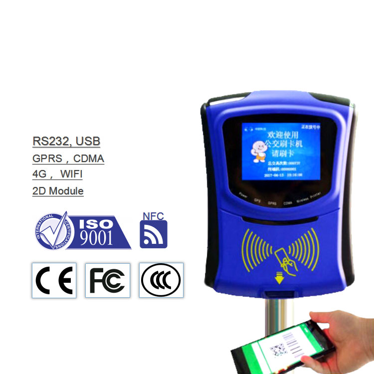 HCL1306 GPS Bus Card Validator/ Bus Prepaid Ticketing Payment System