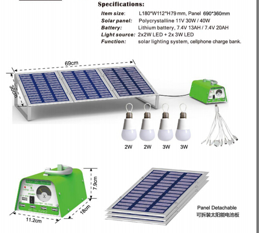 30W solar panel system kits with cell battery /lamp/panel/charger