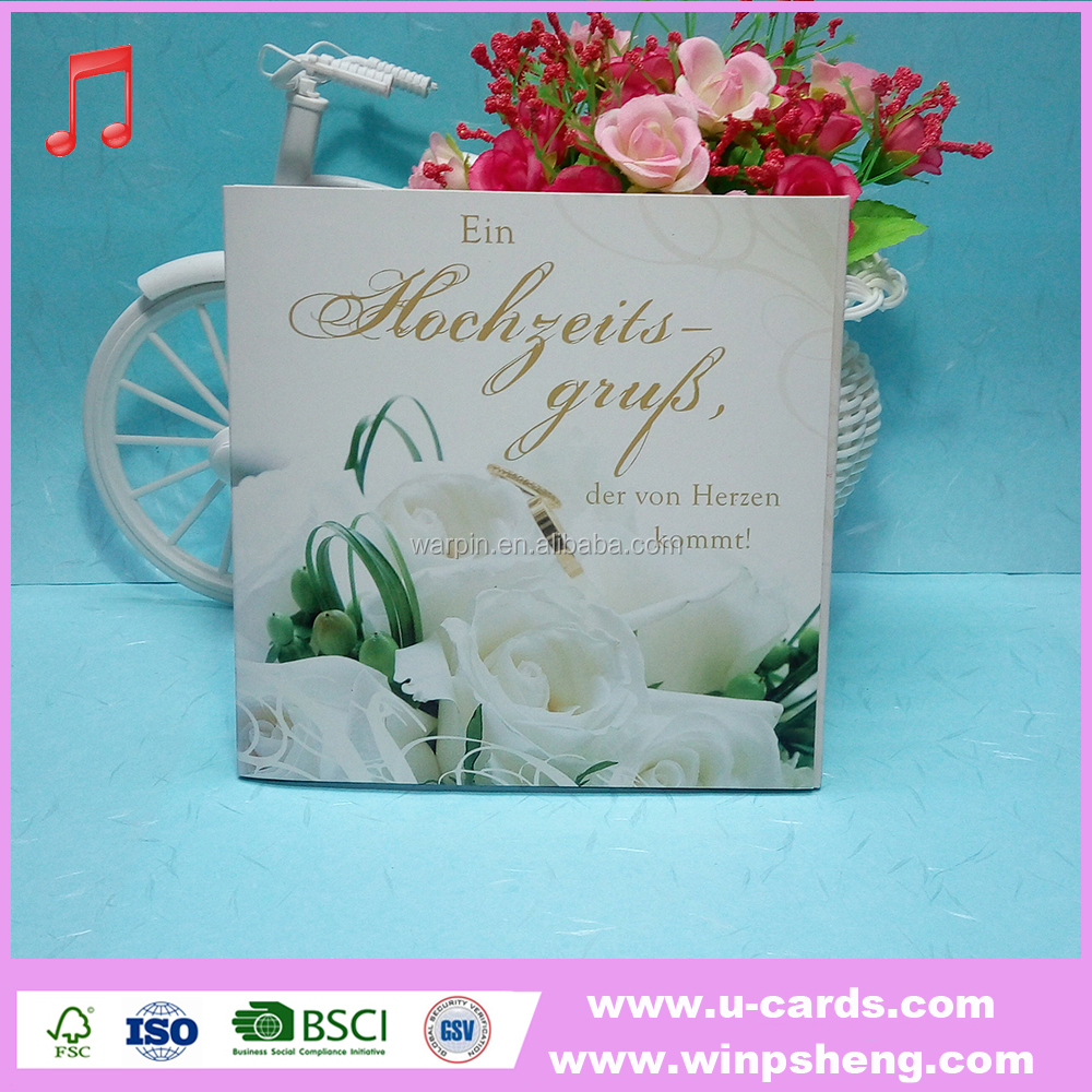 Fancy custom printing music wedding greeting card