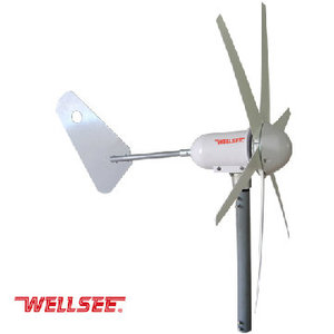 400W horizontal axis wind turbine generator WS-WT400 electric lighted windmill factory supply