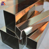 aisi a554 SS 304 304L stainless steel rectangular square tube price