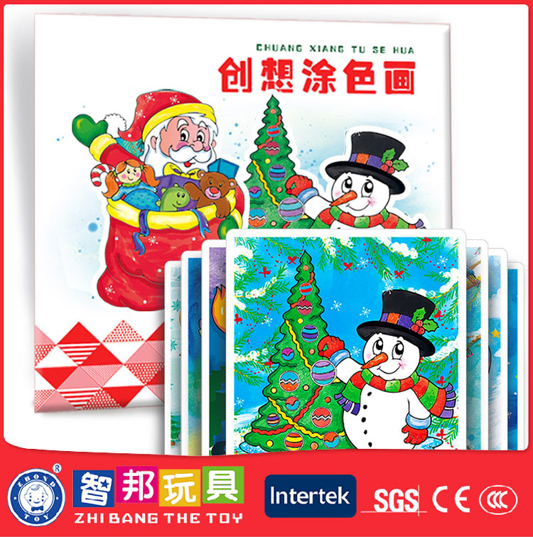 Card DIY Painting Toy For Kids Custom Theme Card Painting Paper For Wholesale