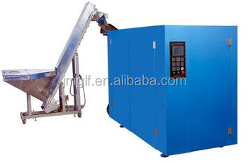 sand blowing machine