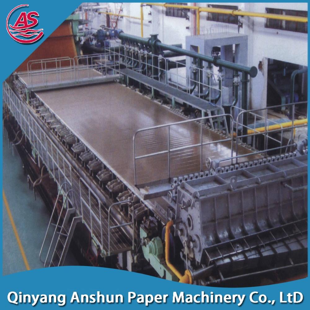 производство туалетной бумаги из макулатуры оборудование