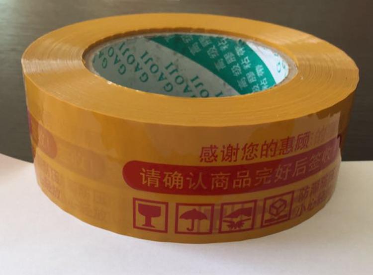 Transparent washi masking tape for decoration buy bopp for Decoration masking tape