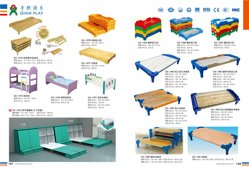 China Cheap Plastic Child Furniture Bed For Toys Toddler Beds Wholesale Daycare Supplies Kids Bed Qx