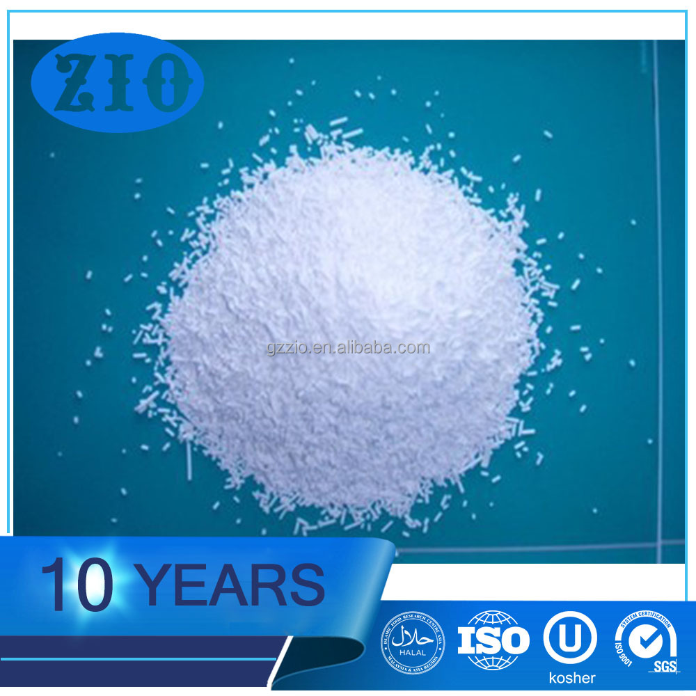 Wholesale price food additive and cosmetic additive distilled glycerin monostearate (dmg)