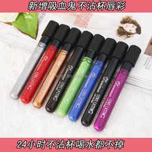 2016 brand new 8 colors lip gloss/ lipstick matte 24 hours long lasting Moisturizing lipgloss