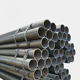 API 5L X52 Erw welded black round steel pipe