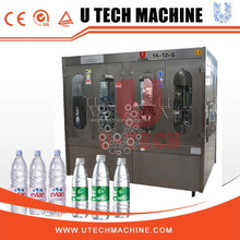 Automatic bottle washing filling capping machine/mineral water bottling plant price