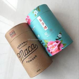 paper round tube for food/coffee/tea/gift packaging