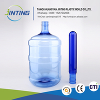 Best price China manufacturers pressure port plastic 5 gallon water bottle PET preform