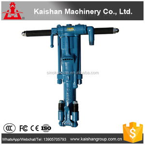 China Air Hammer Drill, China Air Hammer Drill Manufacturers and