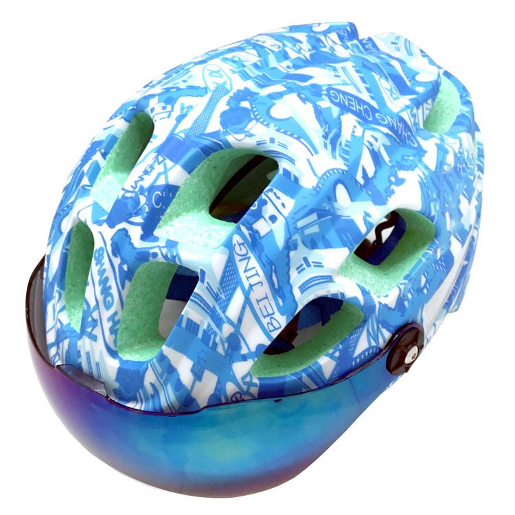 Goggle-available-aero-race-road-helmets