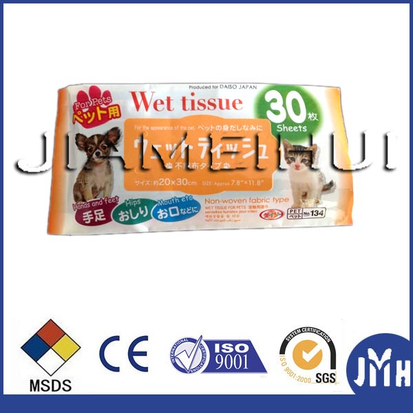 30pc dog clean wet wipes antibacterial surface cleaning wipes