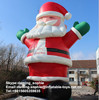 35ft Inflatable Christmas Santa Claus / Father Christmas