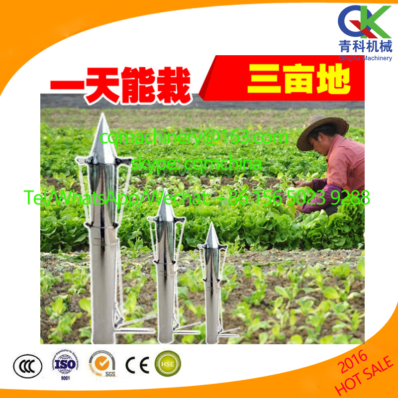 Pepper melon peppers tomatoes vegetable transplanter,handheld manual bulb planter and seedling transplanter