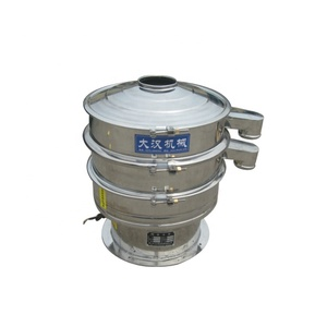 Food grade customized mechanical sieve shaker flour vibrating sieving