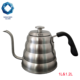 1L 304 stainless steel pour over coffee kettle with thermometer,hand drip coffee kettle