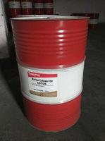Marine lubricate engine oil SAE 50 TBN 40