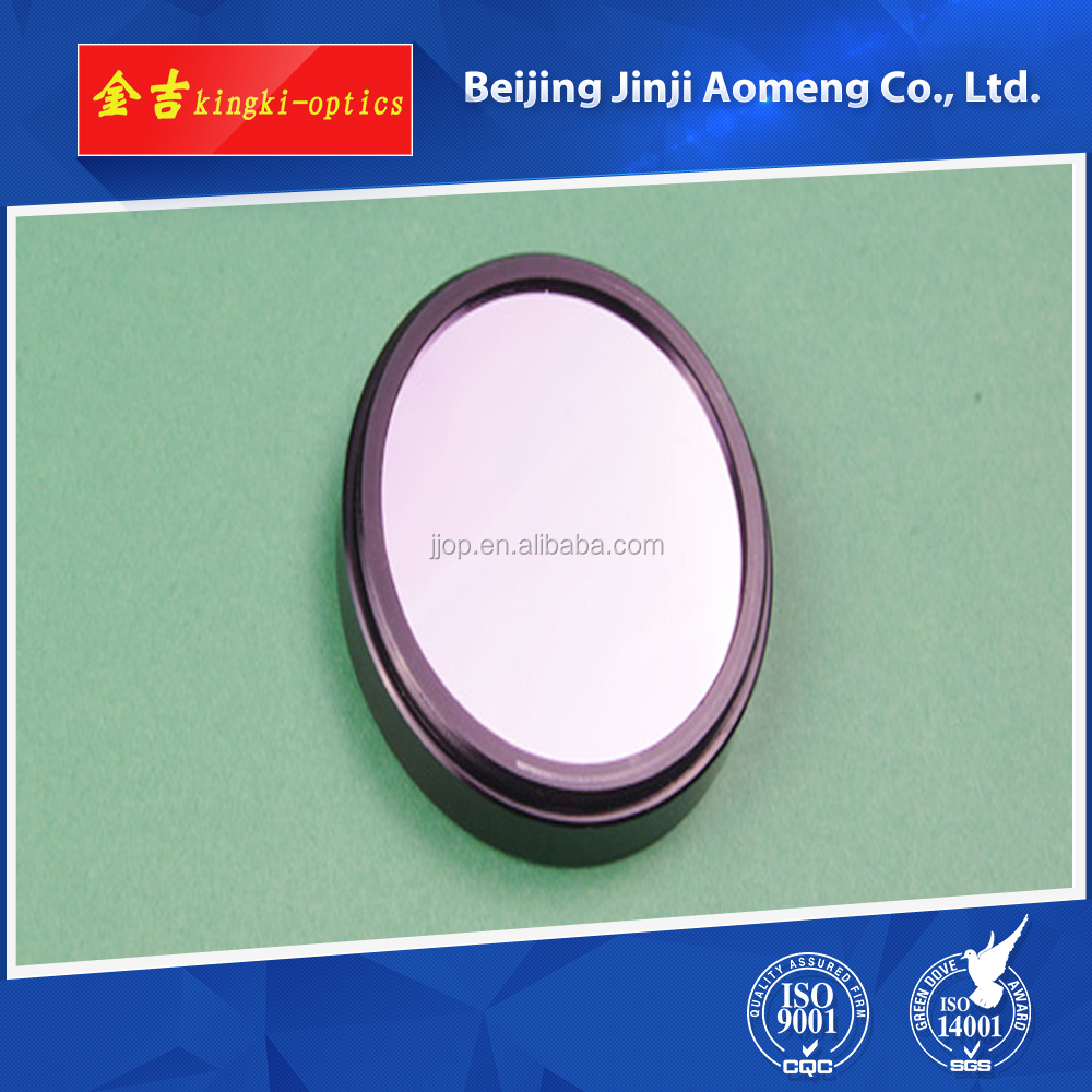 Wholesale alibaba 254nm uv filter