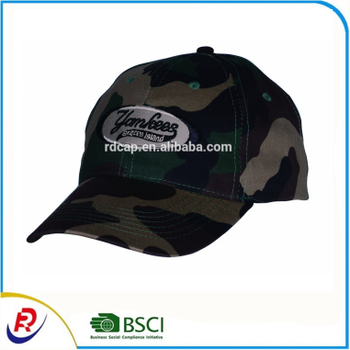b4f086bf843 Custom camouflage 6 panel old school curved brim baseball caps hats skate  army biker visor baseball