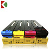 /product-detail/new-color-toner-compatible-xerox-dc-250-toner-cartridge-for-docucolor-250-242-60727833434.html