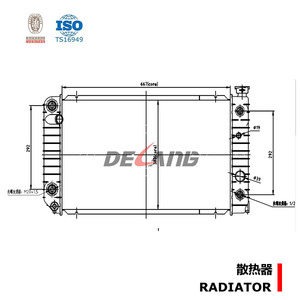 Amazing Gmc Radiator Gmc Radiator Suppliers And Manufacturers At Alibaba Com Wiring 101 Archstreekradiomeanderfmnl