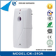 Commercial/industrial/household automatic aerosol dispenser air freshener,OK-310