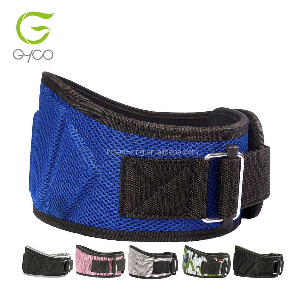 back brace waist trimmer breathable with adjustable straps