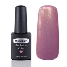 1Pcs Choose Any 1 Color Nail Gel Soak Off Led UV Nail Lamp Gel Nail polish