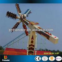 Wonderful & Joyful amazing ride Thrilling windmill game for sale !!