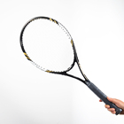 Tête tennisracket raquette de tennis en carbone graphite carré