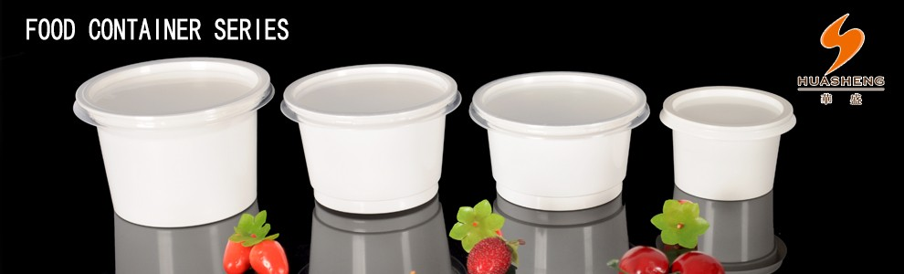 420ml PP material disposable plastic cup with lid