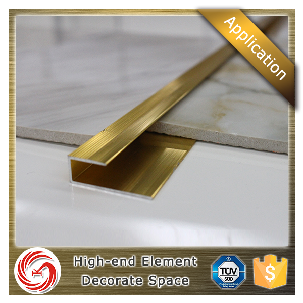 House decoration metal strip aluminum carpet transition