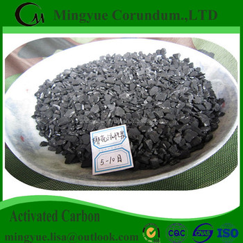 200mesh Coal Activated Carbon Powder For Industry Process