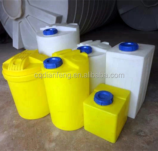 200 liter popular recycled plastic water tank fish wank Wholesale