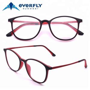 7c0ea5821c Latest Glasses Frames For Girls