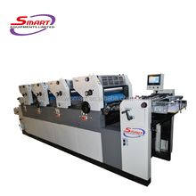 Flyer Printing Machines For Sale Wholesale Suppliers Alibaba
