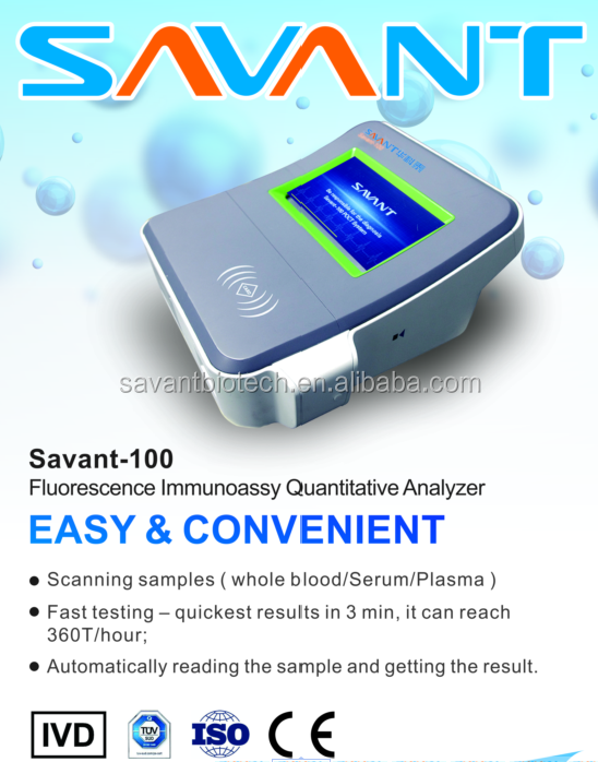 Factory price for Immune quantitative analyzer Savant-100 with CE approved