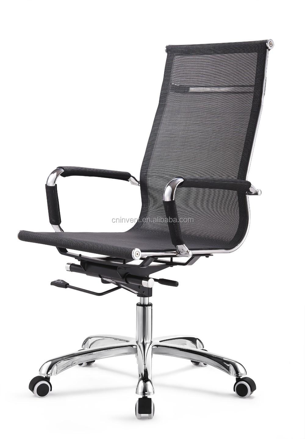 Low Price Aluminum Alloy Office Mesh Chair - Buy Full Mesh Office