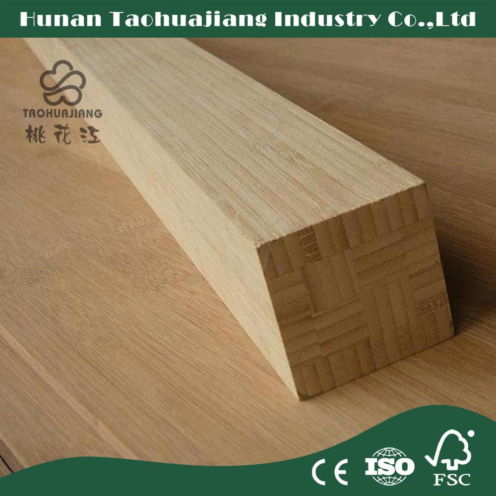 Moso Laminated Bamboo Lumber Buy Bamboo Lumber Laminated