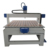 1212A China supplier small cnc router 1212