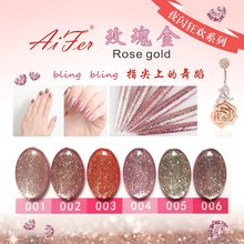 2017 hot sales high quliaty fashion flash rose gold uv gel gel nail polish