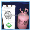 As Replace Refrigerant Gas r410a Manufactuer Used Car 11.3kg for Air Conditioner